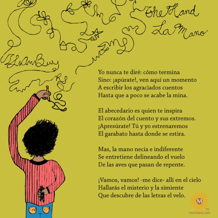 La-mano-mundo-emilia-moncharis-poema